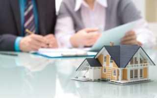 Юридическая консультация по жилищному вопросу в СПб