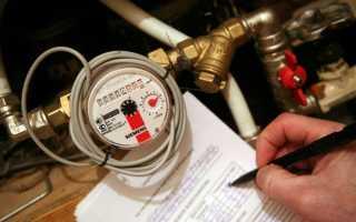 Счетчики воды: сроки работы и поверки – закон