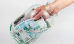 Как получить от государства деньги на жилье?