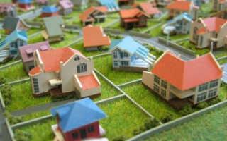 Упрощенный порядок регистрации права собственности на жилой дом