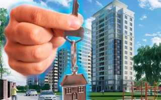Какие нужны документы для постановки на очередь на квартиру?