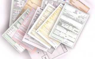 Необязательные документы при государственной регистрации прав