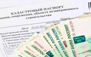 Как получить кадастровый паспорт на гараж в ГСК?