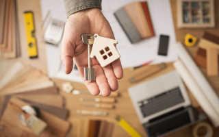С чего начать продажу квартиры самостоятельно?