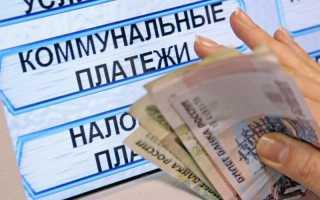 Кто должен оплачивать коммунальные услуги: собственник или прописанный?