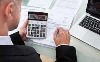 Как получить справку о кадастровой стоимости квартиры?