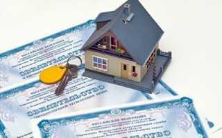 Приватизация квартиры: с чего начать?