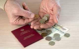 Льготы по налогу на капитальный ремонт пенсионерам старше 70 лет